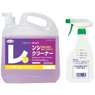クリーン・シェフ レンジクリーナー 5L 1ケース4本入スプレー付 【 業務用 【 お手入れ 】