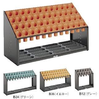 『 傘立て 』オブリークアーバンB B48[48本立]オレンジ【 メーカー直送/代金引換決済不可 】