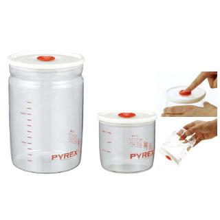 【まとめ買い10個セット品】 iwaki 密閉パック KT7003MP-R【 保存容器 】 【 シール容器 密閉保存容器 】