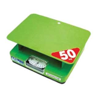 『 業務用秤 キッチンスケール 』簡易自動秤 ほうさく70026 50kg