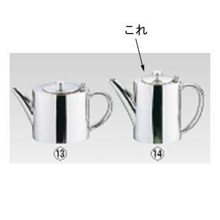 【まとめ買い10個セット品】 UK18-8ノーブルシリーズ コーヒーポット 250cc【 コーヒー関連商品 コーヒーポット 】