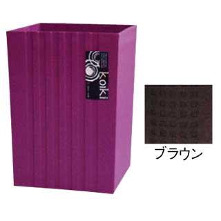 【まとめ買い10個セット品】コイキ モダン 角型(小) 4.5L (BR)ブラウン