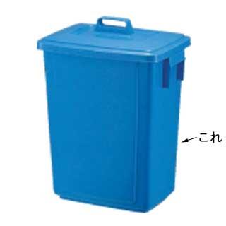 【まとめ買い10個セット品】 セキスイ ポリペール角型 40型 本体【 ペール バケツ ゴミ箱 大型ごみ箱 キッチン 】