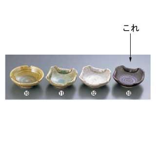 【まとめ買い10個セット品】石焼黒折り込灰皿T03-73