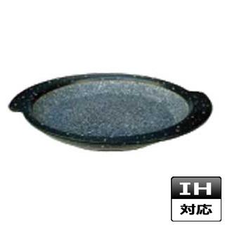 【まとめ買い10個セット品】TKG IH対応 石焼プレート 27cm