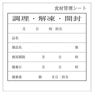 業務用 キッチンペッタ「100枚綴・100冊入」 スタンダード No.004