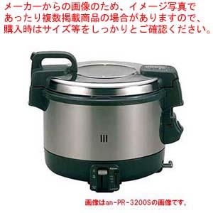 【 業務用炊飯器 】 パロマ 業務用電子ジャー付ガス炊飯器〔PR-4200S〕