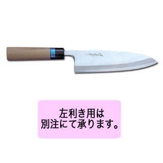 【業務用】イノックス和包丁出刃 180mm【庖丁 包丁 出刃包丁 包丁職人 包丁 sakai hocho】
