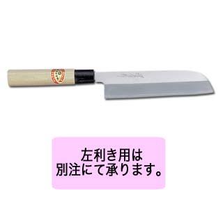 霞研鎌形薄刃 240mm