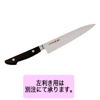 【まとめ買い10個セット品】【ペティナイフ】日本鋼(ツバ付)ペテナイフ 150mm