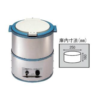 中部コーポレーション 野菜脱水機 VS-250N(4kgタイプ)