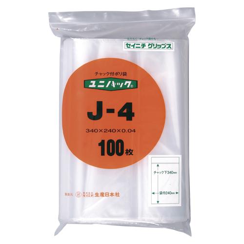 【まとめ買い10個セット品】 ユニパック 高圧PE0.04mm厚 J-4 006651000【事務用品 マネー関連品 店舗用品 ジッパー付きポリ袋 】