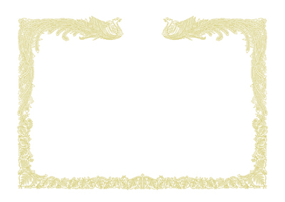 【まとめ買い10個セット品】OA賞状用紙 雲なし 白上質賞状用紙・縦書き 10-1480 100枚 ササガワ【 生活用品 家電 セレモニー アメニティ用品 賞状用紙 】