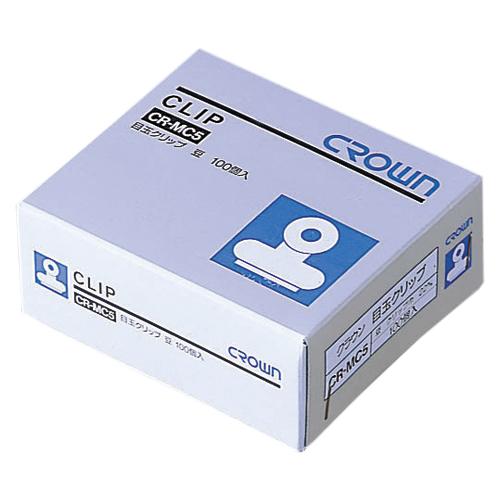 【まとめ買い10個セット品】目玉クリップ 紙箱入 CR-MC5-SL 100個 クラウン【 事務用品 とじ つづり用品 クリップ 】