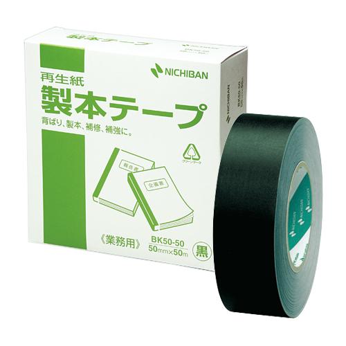 【まとめ買い10個セット品】製本テープ<再生紙>業務用 50mm幅(ペーパークロス) BK-50506 黒 1巻 ニチバン【 オフィス機器 製本機 製本用品 製本テープ 】