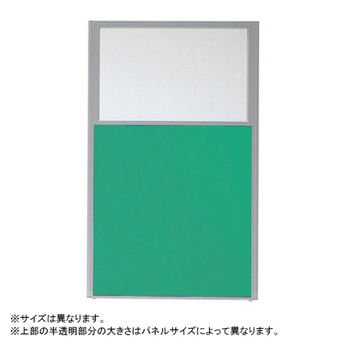 【まとめ買い10個セット品】MPシステムパネル 上部半透明 MP-1512U(GN) グリーン 1枚 【メーカー直送/代金引換決済不可】