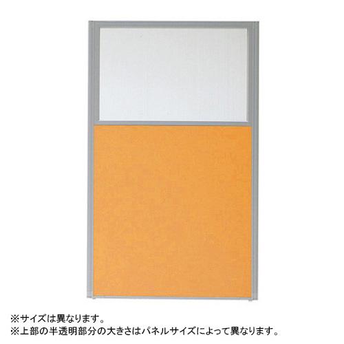 【まとめ買い10個セット品】MPシステムパネル 上部半透明 MP-1509U(OR) オレンジ 1枚 【メーカー直送/代金引換決済不可】