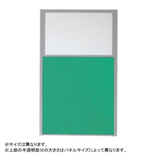 【まとめ買い10個セット品】MPシステムパネル 上部半透明 MP-1212U(GN) グリーン 1枚 【メーカー直送/代金引換決済不可】