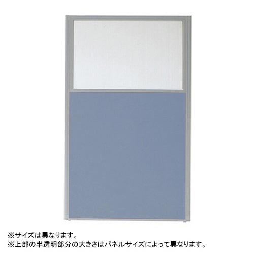 【まとめ買い10個セット品】MPシステムパネル 上部半透明 MP-1209U(BL) ブルー 1枚 【メーカー直送/代金引換決済不可】