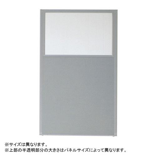 【まとめ買い10個セット品】MPシステムパネル 上部半透明 MP-1209U(GR) グレー 1枚 【メーカー直送/代金引換決済不可】