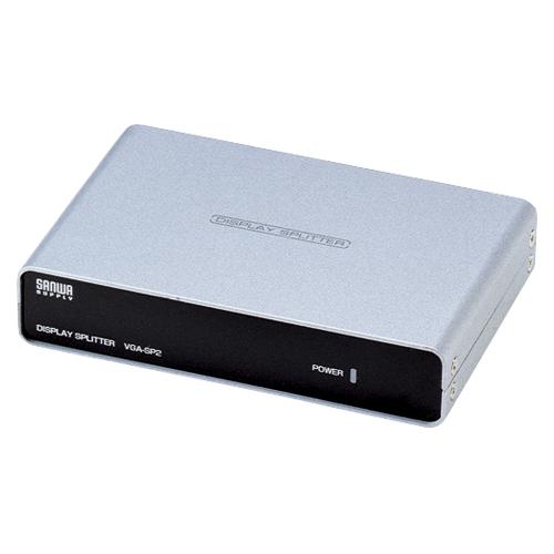 【まとめ買い10個セット品】高性能ディスプレイ分配器 VGA-SP2 1台 サンワサプライ 【メーカー直送/代金引換決済不可】【 PC関連用品 LAN用品 USB関連品 ディスプレイ分配器 】