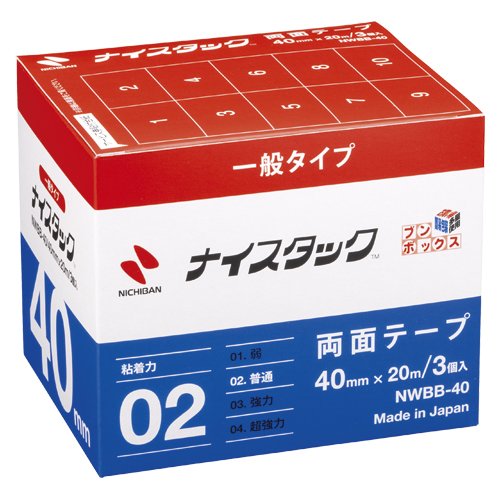 【まとめ買い10個セット品】ナイスタック[TM]一般タイプ ブンボックス[TM] 業務用 NWBB-40 3巻 ニチバン【 事務用品 貼 切用品 両面テープ 】