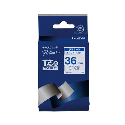 【まとめ買い10個セット品】ピータッチ用 テープカートリッジ ラミネートテープ 8m TZe-263 白 青文字 1巻8m ブラザー【 オフィス機器 ラベルライター ピータッチテープ 】