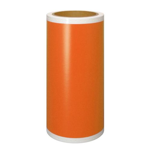 【まとめ買い10個セット品】ビーポップ消耗品 SL-S252N オレンジ 2巻 マックス【 オフィス機器 ラベルライター ビーポップシート 】