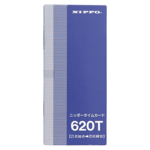 【まとめ買い10個セット品】タイムカード 620T 1箱 NIPPO【 オフィス機器 タイムレコーダー タイムカード 】