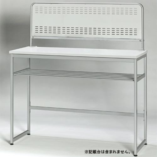 【まとめ買い10個セット品】 記載台 専用オプション(掲示ボード) KDSO-120B