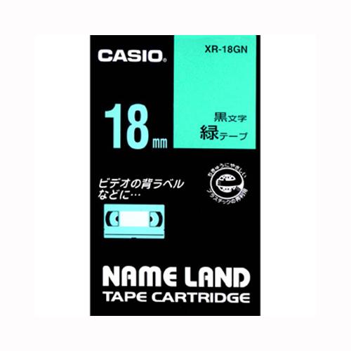 【まとめ買い10個セット品】ネームランド用テープカートリッジ スタンダードテープ 8m XR-18GN 緑 黒文字 1巻8m カシオ【 オフィス機器 ラベルライター ネームランドテープ 】