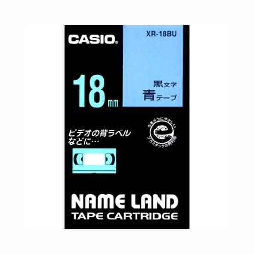 【まとめ買い10個セット品】 ネームランド用テープカートリッジ  スタンダードテープ 8m/6m XR-18BU 青 黒文字