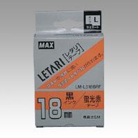【まとめ買い10個セット品】ビーポップ ミニ(PM-36、36N、36H、3600、24、2400、2400N)・レタリ(LM-1000、LM-2000)共通消耗品 蛍光色 5m LM-L518BRF 蛍光赤 黒文字 1巻5m マックス【 オフィス機器 ラベルライター ビーポップミニ 】