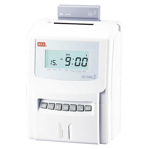 【まとめ買い10個セット品】電子タイムレコーダ ER-250S2 ホワイト 1台 マックス【 オフィス機器 タイムレコーダー タイムレコーダー 】