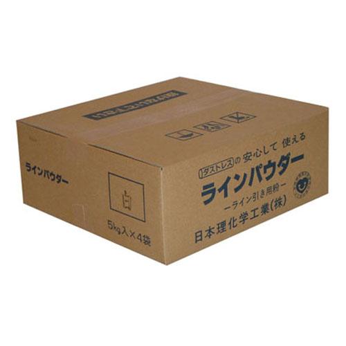 【まとめ買い10個セット品】ダストレスラインパウダー 5kg×4袋入 DLP-5-W 白 4袋 日本理化学 【メーカー直送/代金引換決済不可】【 事務用品 学童用品 ライン引き 】