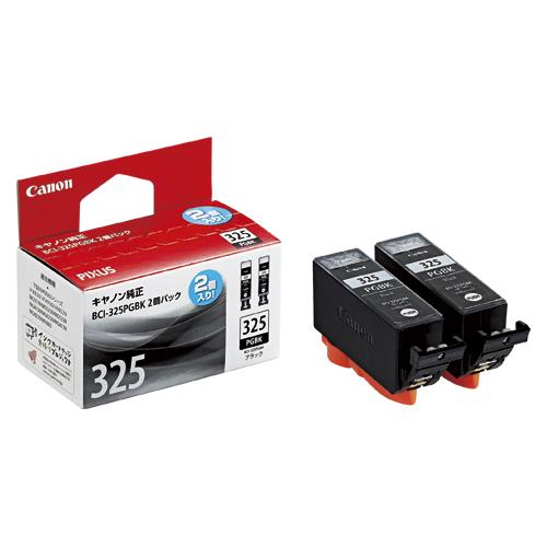 【まとめ買い10個セット品】インクジェットカートリッジ BCI-325PGBK2P 1セット キヤノン