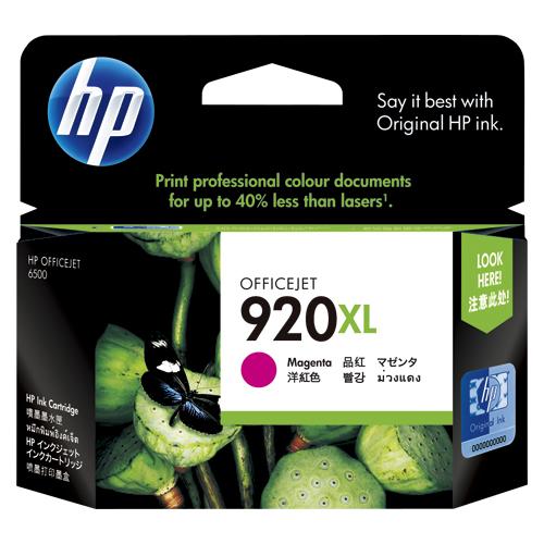 【まとめ買い10個セット品】インクジェットカートリッジ CD973AA(HP920XL) 1個 ヒューレット・パッカード