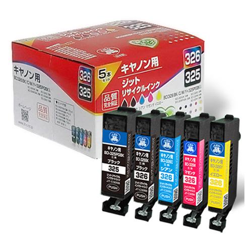 【まとめ買い10個セット品】インクジェットカートリッジ JIT-C3253265P 1セット ジット