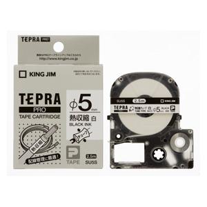 【まとめ買い10個セット品】「テプラ」PRO SRシリーズ専用テープカートリッジ 熱収縮チューブ 2.5m SU5S 白チューブ 黒文字 1巻2.5m キングジム