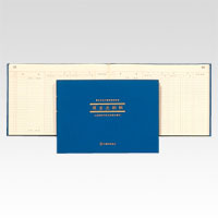 crw-20006 まとめ買い10個セット品 簡易帳簿 人気海外一番 AO1 現金出納帳 直送商品 青色申告用