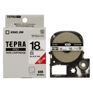 【まとめ買い10個セット品】「テプラ」PRO SRシリーズ専用テープカートリッジ 白ラベルロングタイプ 16m SS18KL 白 黒文字 1巻16m キングジム【 オフィス機器 ラベルライター テプラテープ 】