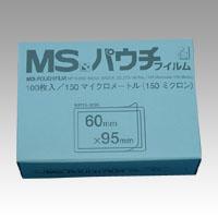 【まとめ買い10個セット品】MSパウチフィルム MP15-6095 100枚 明光商会【 オフィス機器 ラミネーター パウチフィルム 】