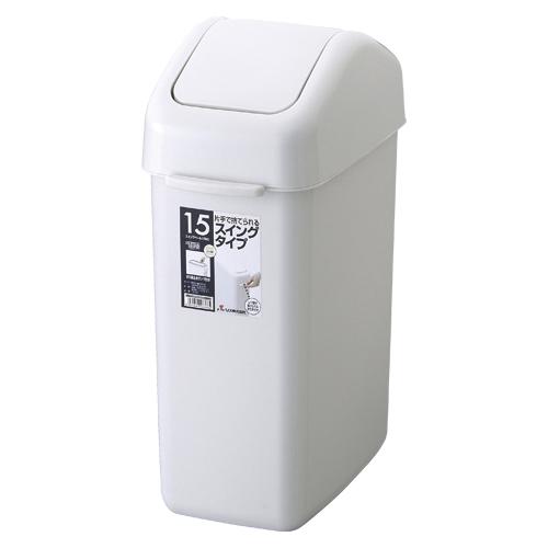 【まとめ買い10個セット品】HOME&HOME スイングペール GPRA159 1個 リス【 生活用品 家電 ゴミ箱 日用雑貨 ゴミ箱 】