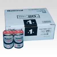 【まとめ買い10個セット品】 マンガン乾電池 パナソニックネオ(黒)オフィス電池 R20PNBN/20VS