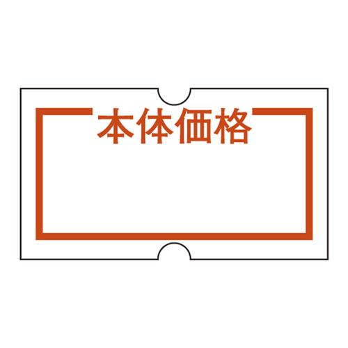 【まとめ買い10個セット品】Sho-Han[TM]ラベラーこづち[TM] ラベル弱粘 規格品ラベル SH12NP-HON 10巻 ニチバン