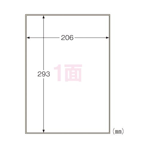 【まとめ買い10個セット品】屋外用ラベル 結露面対応 KLPC862S 10枚 ヒサゴ