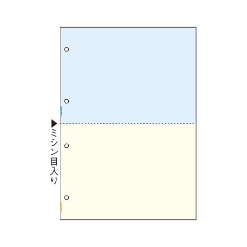 【まとめ買い10個セット品】マルチプリンタ帳票 複写タイプ 100枚入 BPC2011 100枚 ヒサゴ