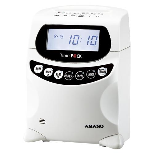 【まとめ買い10個セット品】 勤怠管理ソフト付タイムレコーダー TimeP@CKIII 150WL(USBケーブル通信・ワイヤレス通信) TimeP@CKIII 150WL