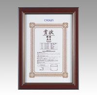 【まとめ買い10個セット品】 賞状額 チーク(天然木製) CR-GA32-MG