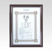 【まとめ買い10個セット品】 賞状額 チーク(天然木製) CR-GA35-MG